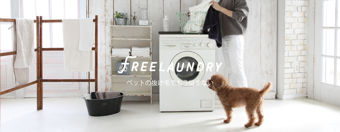 Freelaundry